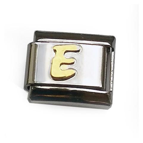 Звено для браслета с буквой E