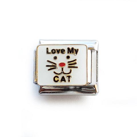 "Звено с надписью ""Люблю моего котика"""