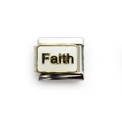 Звено с надписью Вера