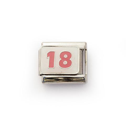 Звено с числом 18