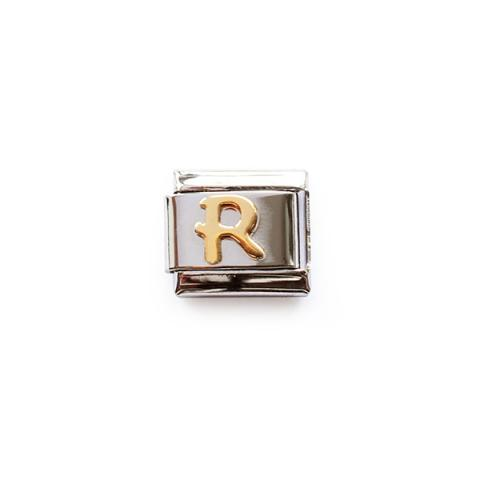 Звено для браслета с буквой R
