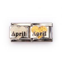 Звено с памятным месяцем - Апрелем